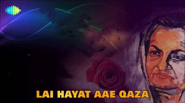 लायी हयात आये, क़ज़ा ले चली, चले  Lai Hayat Aae Qaza  Zauq