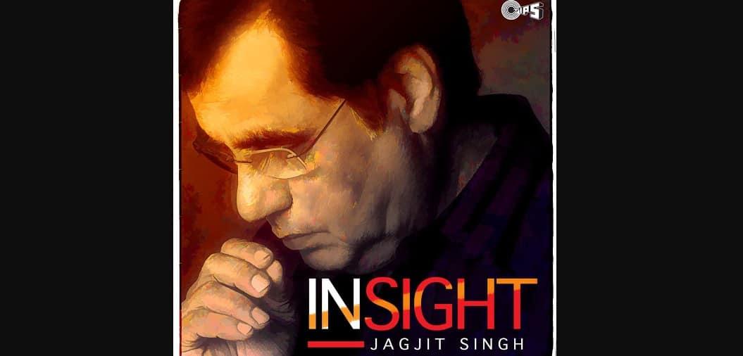 इन्साइट - जगजीत सिंह   Insight - Jagjit Singh