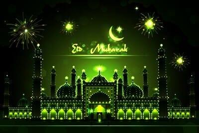 Eid Mubarak Nazm Shayari