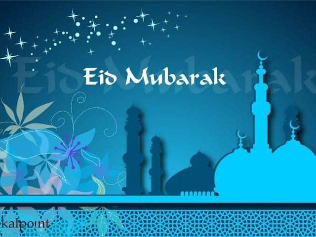 Eid Nazm Shayari
