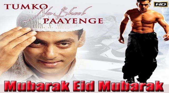 Mubarak Eid Mubarak Song Lyrics