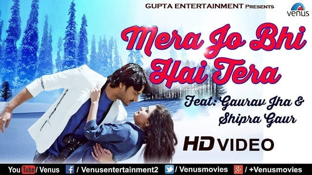 Mera Jo Bhi Hai Tera Song Lyrics