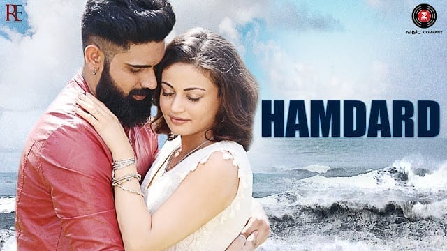 Hamdard Song Lyrics - Vikrant Rathi & Sneha Ullal