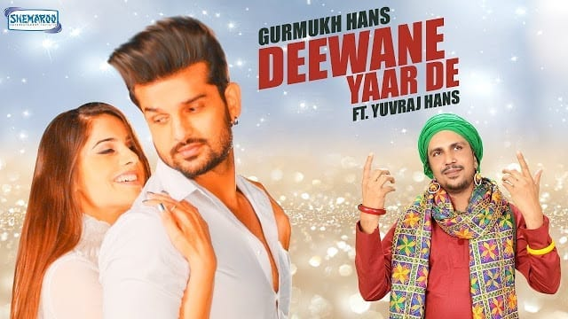 Deewane Yaar De Song Lyrics | Gurmukh Hans