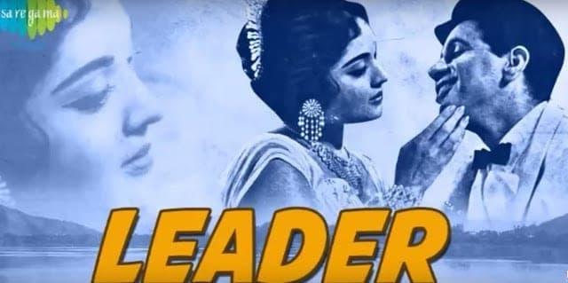 Apni azadi ko hum hargiz lyrics leader