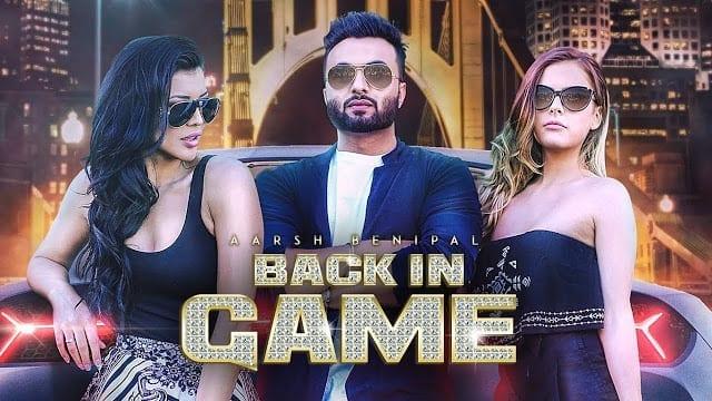 Back In Game Lyrics   Aarsh Benipal   Deep Jandu   New Punjabi Songs 2017  T-Series