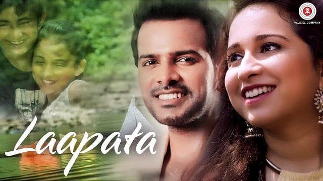 Laapata Lyrics | Abhishek Chapke Feat Prajakta Shukre