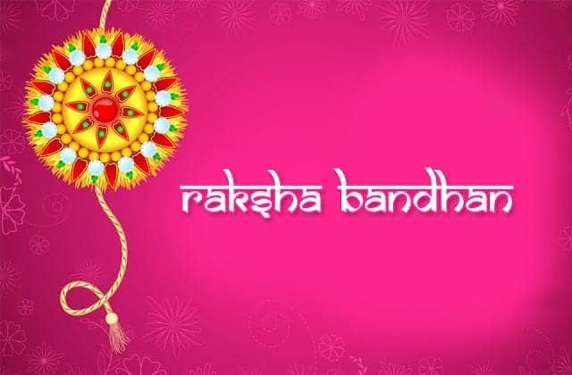 rakshabandhan greetings rakhi ke gaane raksha bandhan songs bollywood