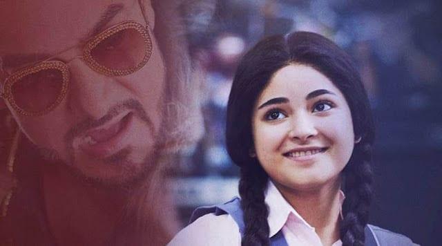 O Re Manwa Lyrics | Secret Superstar | Meghna Mishra |  Amit Trivedi | ओ रे मनवा लिरिक्स | सीक्रेट सुपरस्टार