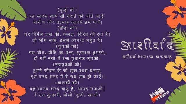 नए साल की कवितायेँ | हरिवंशराय बच्चन | New Year Poems | Harivansh Rai Bachchan