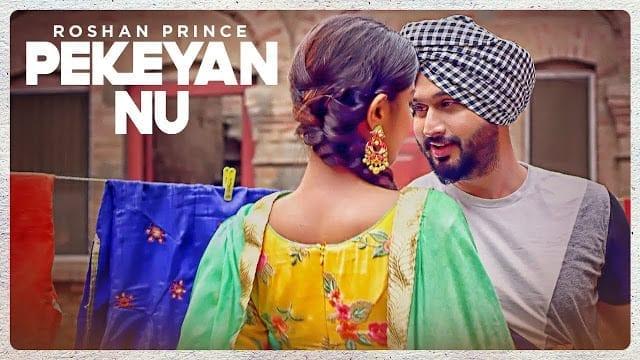 Roshan Prince: Pekeyan Nu (Full Song)   Desi Routz   Maninder Kailey   Latest Punjabi Songs 2017