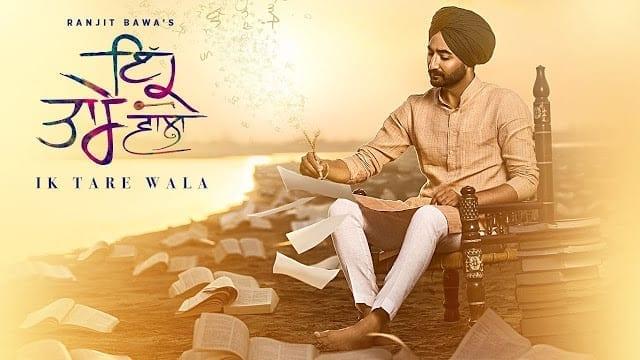 Ik Tare Wala Song Lyrics   Ranjit Bawa, Millind Gaba   Taara   Latest Punjabi Song 2018