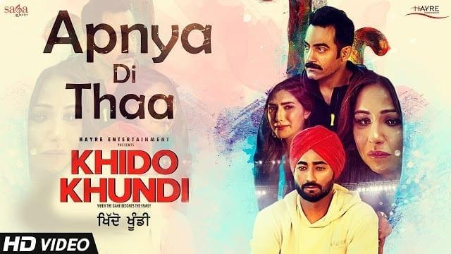 Apnya Di Thaa Song Lyrics   Ranjit Bawa   Khido Khundi   20th Apr 2018   New Punjabi Song 2018   Saga Music