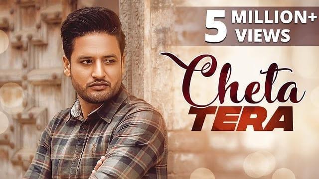 Cheta Tera Song Lyrics   SAJJAN ADEEB ( Full Song )    New Punjabi Songs 2018    Lokdhun
