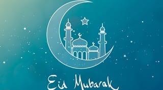 Eid Ki Achkan - Syed Mohammad Jafri   ईद की अचकन - सय्यद मोहम्मद जाफरी   Eid Special