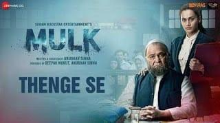 Thenge Se Lyrics | Sunidhi Chauuhan | Swanand Kirkire
