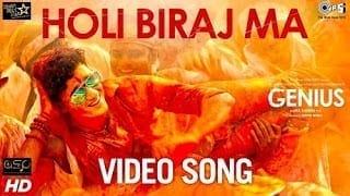 Holi Biraj Ma Lyrics   Genius   Utkarsh, Ishita   Jubin, Himesh Reshammiya   Manoj