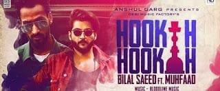 Hookah Hookah Lyrics   Bilal Saeed & Bloodline Music ft. Muhfaad   Latest Punjabi Hit 2018