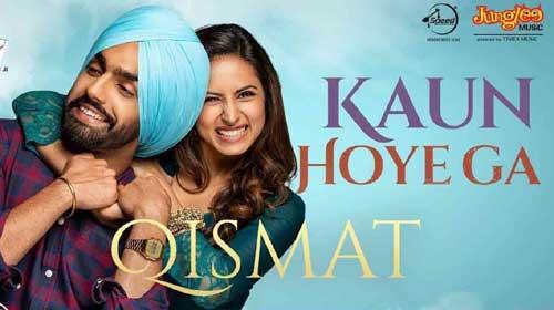 Kaun Hoyega Lyrics | Qismat | Ammy Virk