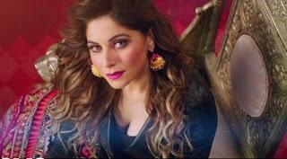 Cheater Mohan Lyrics | Kanika Kapoor | ft. IKKA