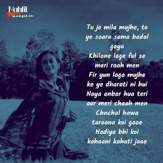 Sanwariya Sanwariya Lyrics   Swades