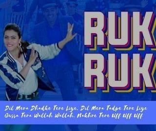 Ruk Ruk Lyrics Helicopter Eela Kajol Palomi Ghosh Raghav Sachar Anu Malik