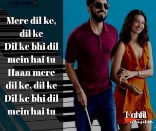 Laila Laila Lyrics | AndhaDhun movie songs