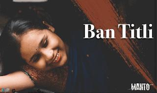 Ban Titli Lyrics - Manto   बन तितली लिरिक्स   मंटो