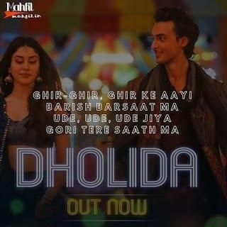 Dholida Lyrics from movie loveyatri