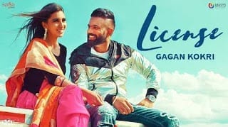 License Song Lyrics | Gagan Kokri