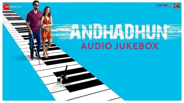 O Bhai Re Lyrics Andhadhun movie songs