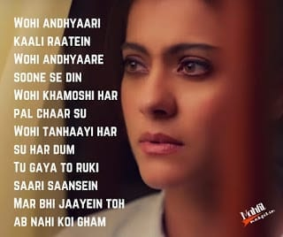 Chand Lamhe Lyrics from movie Helicopter Eela