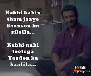Tujhe Dhoond Raha Dil Lyrics new song from movie Kaashi starring sharman joshi