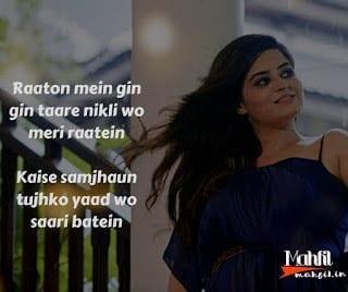 Paas Tu Nahi Hai Lyrics | Deepshikha Raina | Anurag & Abhishek
