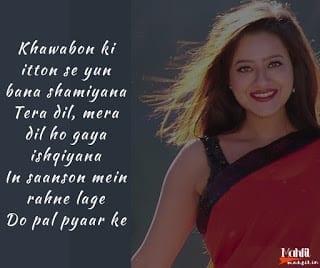 Do Pal Pyar Ke Lyrics | Shaan | Palak Muchhal