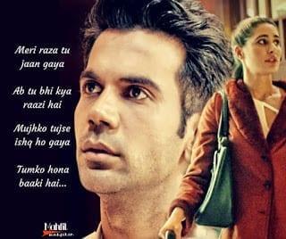 Baaki Hai Lyrics | 5 Weddings | Sonu NIgam | Shreya Ghoshal