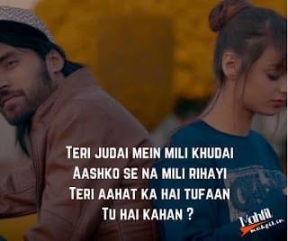 Teri Judai Mein Lyrics | Hukam Ali | Rizwan Butt