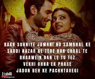 La La La Lyrics | Baazaar | Neha Kakkar | Bilal Saeed