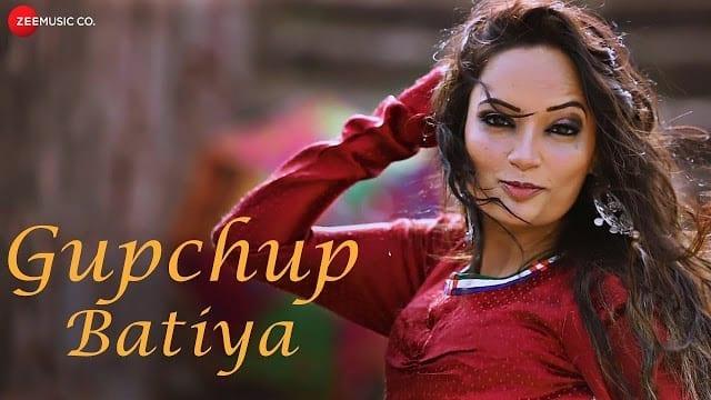 Gupchup Batiyan Lyrics | Suchita Vyas | गुपचुप बतियां लिरिक्स