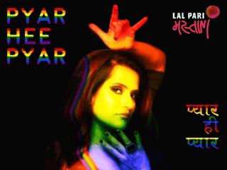 Pyar Hi Pyar Lyrics - Sona Mohapatra - Ram Sampath