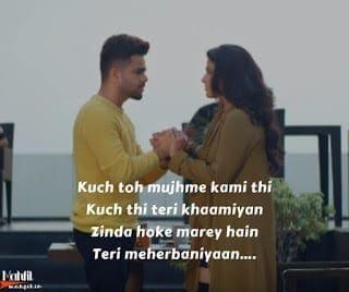 Teri Khaamiyan Lyrics | Akhil | B Praak | Jaani
