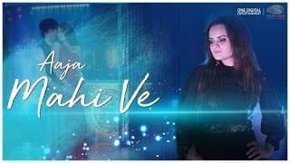 Aaja Mahi Ve Lyrics | Aditi Singh Sharma | Bawa Gulzar
