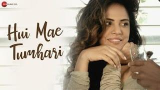 Hui Mae Tumari Lyrics | Rekha Bhardwaj | Anupama Raag | Amitabh Verma
