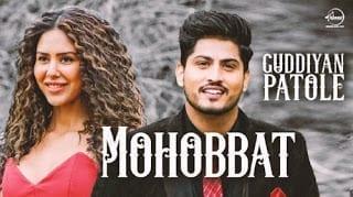 Mohabbat Lyrics | Gurnam Bhullar | V Rakx Music