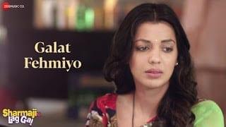 Galat Fehmiyo Lyrics    Sharmaji Ki Lag Gai   Mugdha Godse & Brijendra Kala