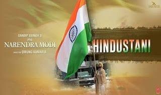 Hindustani Lyrics | PM Narendra Modi | Siddharth Mahadevan | Shashi Suman