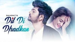 Dil Di Dhadkan Lyrics | Samrat | Jitendra Vishwakarma | Shardool