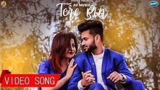 Tere Bin Lyrics| AV Music | Tarik Khan | New Hindi Song | Music & Sound