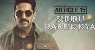 Baatein Bahut Hui Kaam Shuru Karein Kya Lyrics - Article 15