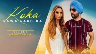Koka Sawa Lakh Da Lyrics | Manjot Daula | Sunny Jandu | Kaptaan